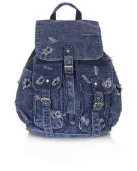 TOPSHOP Blue Ripped Denim Backpack