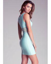 Bebe Blue Deep Strap Back Dress