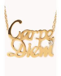 Forever 21 - Metallic Statement Carpe Diem Necklace - Lyst