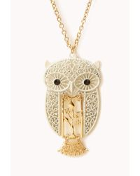 Forever 21 | Metallic Standout Filigree Owl Necklace | Lyst