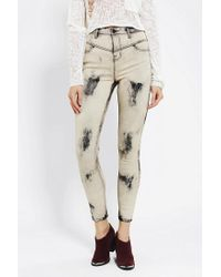 Urban Outfitters | Natural High Rise Seam Jean | Lyst