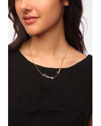 Urban Outfitters - Metallic Boynyc Once Upon A Time Necklace - Lyst