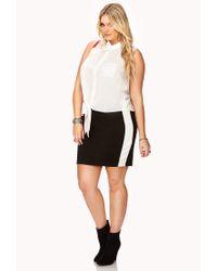 Forever 21 - Black Plus Size Minimalist Bodycon Skirt - Lyst