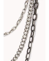 Forever 21 - Metallic Multilink Pocket Chain for Men - Lyst