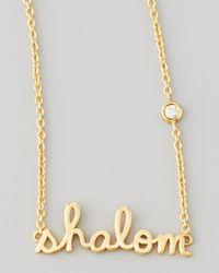 Shy By Sydney Evan - Metallic Shalom Necklace With Diamond - Lyst