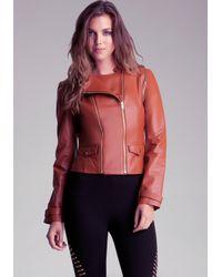 Bebe Brown 2 Way Zip Leather Jacket