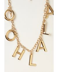 Forever 21 - Metallic Ooh La La Necklace - Lyst