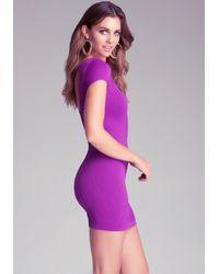 Bebe Purple Cutout Bodycon Dress