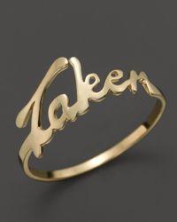 Lana Jewelry | Metallic Taken Ring | Lyst