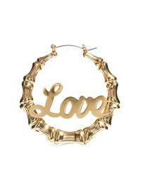 KG by Kurt Geiger - Metallic New Look Love Creol Hoop Earring - Lyst