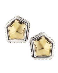 Lagos - Metallic Gold Rocks Stud Earrings - Lyst