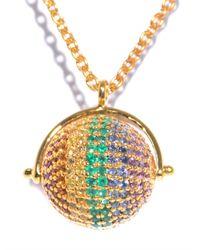 Jade Jagger Metallic Rainbow Stone Gold Plated Ball Necklace