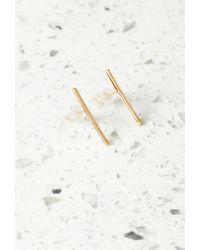 Forever 21 Metallic By Boe Mini Linear Earrings