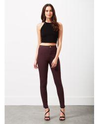 Miss Selfridge Purple Steffi High Waist Skinny Jeans