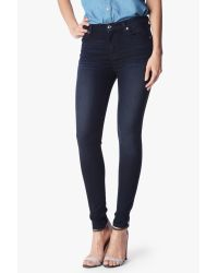 7 For All Mankind Blue Mid Rise Ankle Skinny