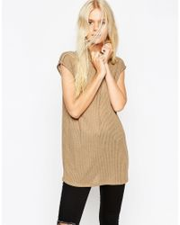 ASOS - Natural Sleeveless Longline Top With Side Split And Polo Neck In Interest Rib - Lyst