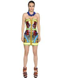 DSquared² Multicolor Exotic Embellished Scuba Bodycon Dress