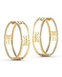 Ivanka Trump | Metallic Metropolis Sol Open Frame Hoop Earrings | Lyst