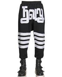 KTZ Black Embroidered Cotton Jogging Trousers for men