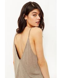 Project Social T | Natural Double-v Cami | Lyst