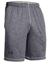 "Under Armour Gray Raid Novelty Performance 10"" Shorts for men"