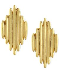 Vince Camuto | Metallic Gold-tone Spiky Stud Earrings | Lyst