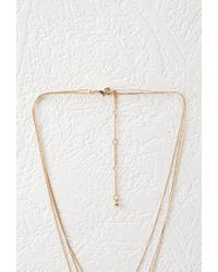 Forever 21 | Metallic Layered Geo Charm Necklace | Lyst