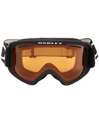 Oakley | Black O2 Xm for Men | Lyst