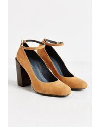 Jeffrey Campbell | Natural Oralie Ankle Strap Heel | Lyst