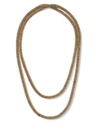 Banana Republic | Metallic Long Layered Weave Necklace | Lyst