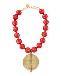 Nest | Red Jasper Bead Necklace With African Brass Pendant | Lyst