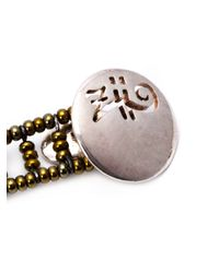 Ziio | White Beaded Bracelet | Lyst