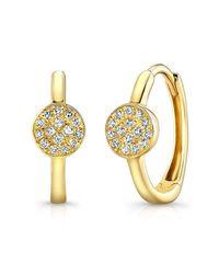 Anne Sisteron - Metallic 14kt Yellow Gold Diamond St. Tropez Disc Huggie Earrings - Lyst