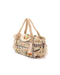 Shashi Natural Nala Carryall Bag - White