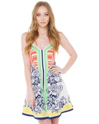AKIRA - Multicolor Day Party Off White Print Dress - Lyst