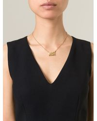 Marc By Marc Jacobs   Metallic 'don't Panic' Necklace   Lyst