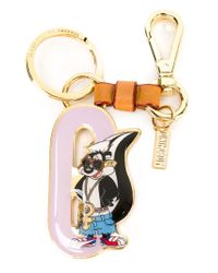 Moschino Multicolor Pepé Le Pew O Keyring