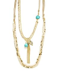Cara | Metallic Four Row Nested Necklace- 40 In | Lyst