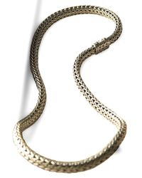 John Hardy - Multicolor Extrasmall Woven Chain Necklace 16l - Lyst