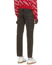 Gosha Rubchinskiy Gray Black Denim Snow Treatment Jeans for men