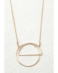 Forever 21 | Metallic Cutout Geo Pendant Necklace | Lyst