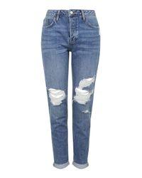 TOPSHOP | Blue Petite Ripped Hayden Boyfriend Jeans | Lyst
