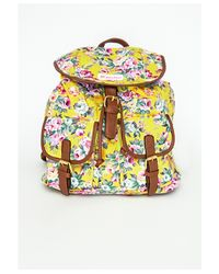 Missguided - Jumena Yellow Floral Backpack - Lyst