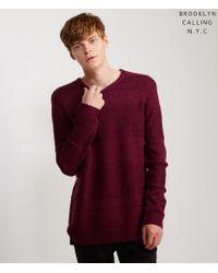 Brooklyn Calling | Purple Tonal Stripe Sweater | Lyst