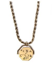 George Frost - Metallic Gold-plated The World Is Yours Revolving Necklace for Men - Lyst