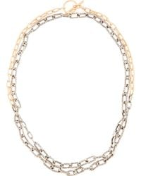 Pearls Before Swine - Metallic Silver And Gold Toggle Long Necklace - Lyst