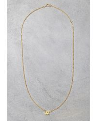 Forever 21 - Metallic Makko Hashtag Necklace - Lyst