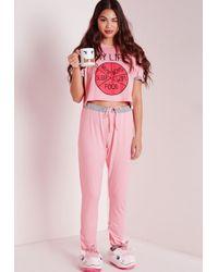 Missguided - My Life Pyjama Set Pink - Lyst