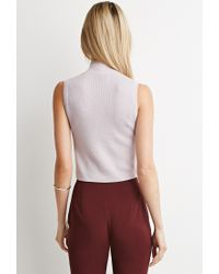 Forever 21 | Purple Contemporary Mock Neck Top | Lyst