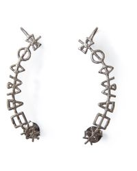 Bjorg | Metallic Small Worlds Earrings | Lyst